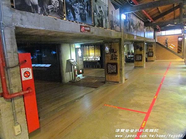 七星柴魚博物館 047.JPG
