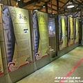 七星柴魚博物館 054.JPG