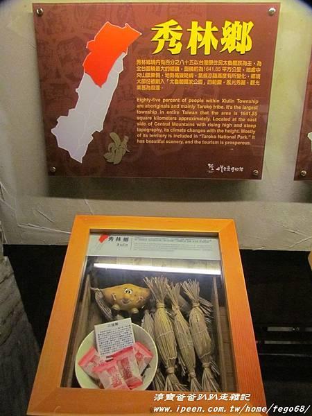 七星柴魚博物館 106.JPG