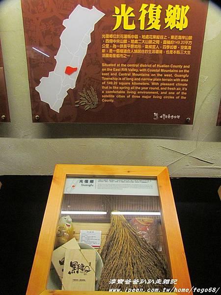 七星柴魚博物館 113.JPG