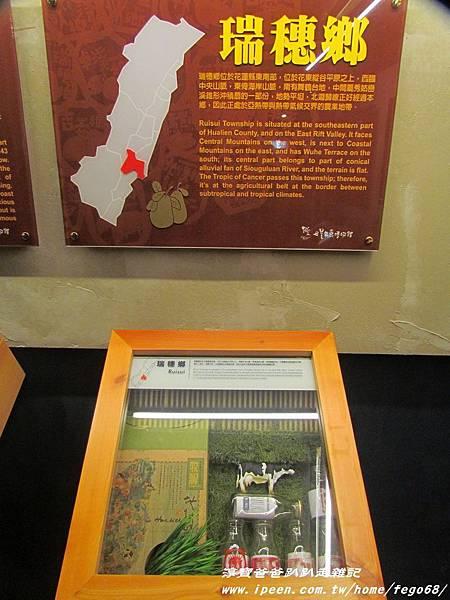 七星柴魚博物館 115.JPG