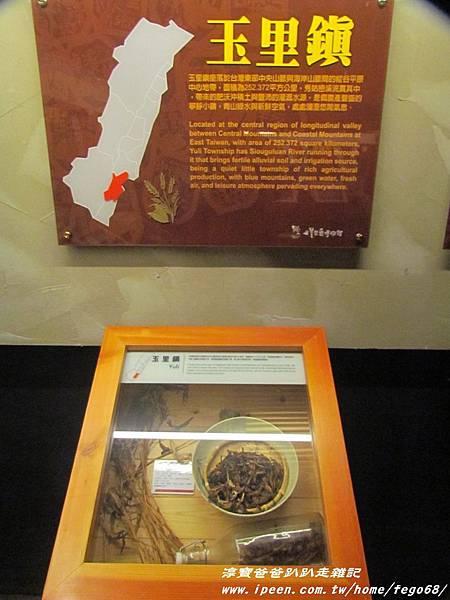 七星柴魚博物館 116.JPG