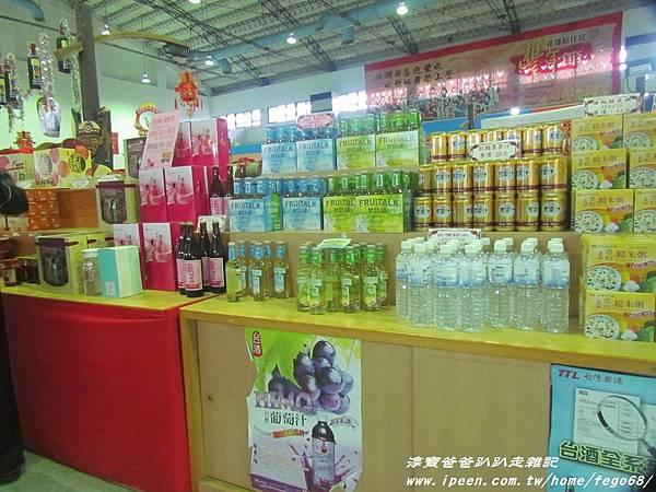 花蓮酒廠 05.JPG