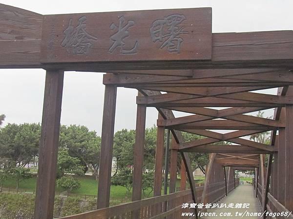 曙光橋 28.JPG