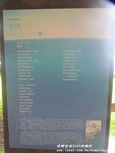松園別館 44.JPG