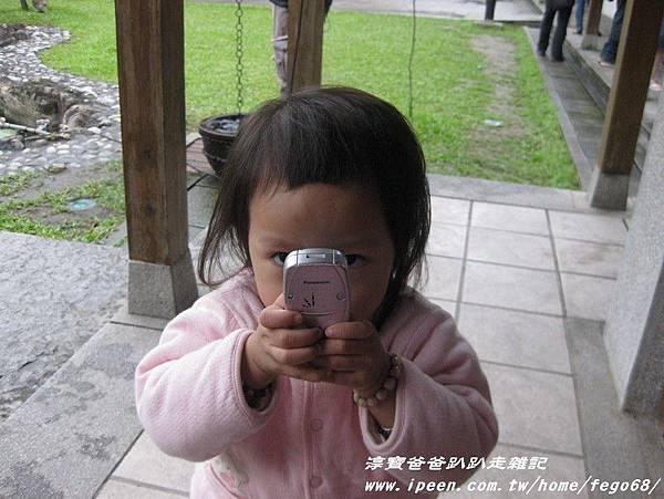 花蓮吉安慶修 079.JPG
