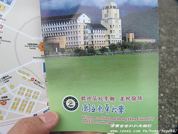 東華大學 01.JPG