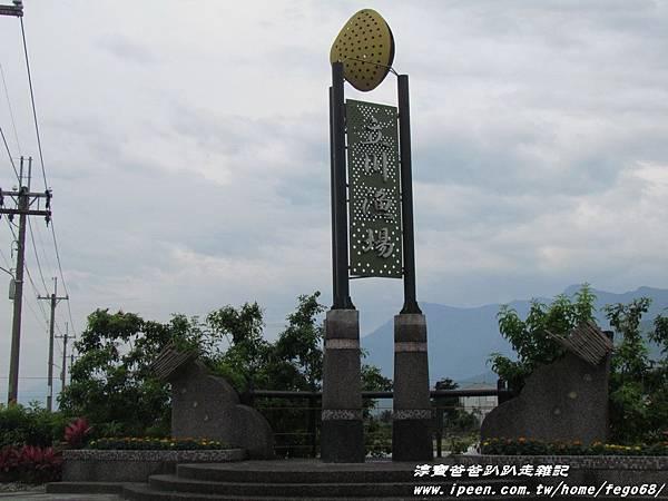 立川漁場 001.JPG