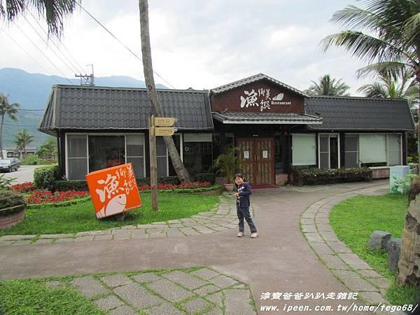 立川漁場 033.JPG