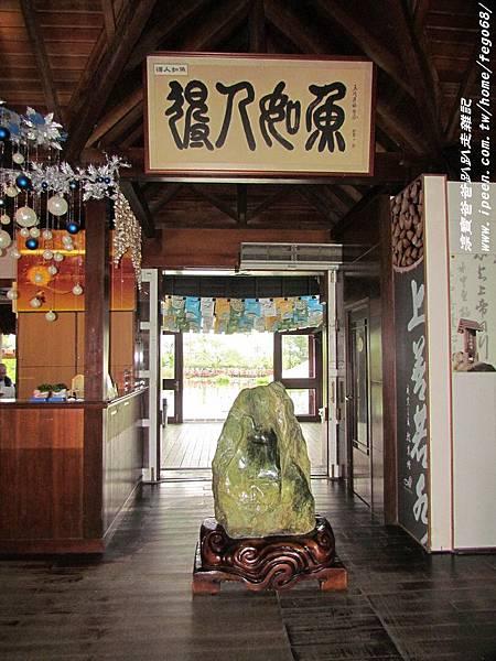 立川漁場 121.jpg