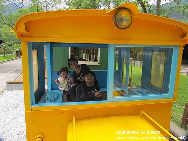 林田山林業文化園區 012.JPG
