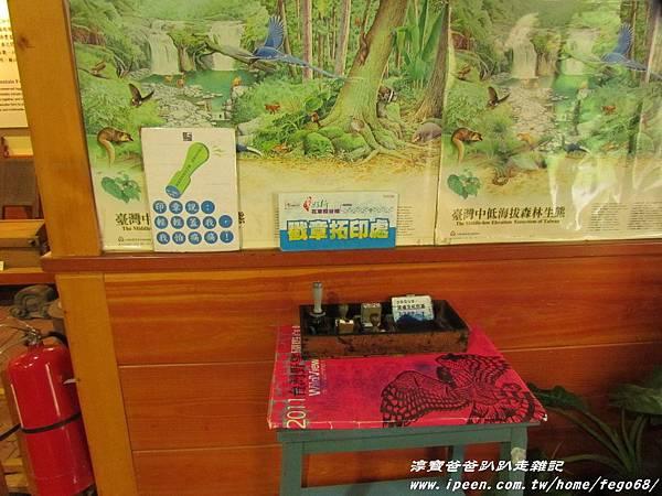 林田山林業文化園區 027.JPG