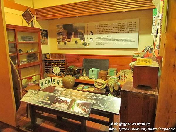 林田山林業文化園區 030.JPG