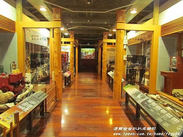 林田山林業文化園區 033.JPG