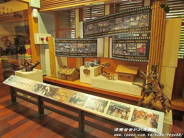 林田山林業文化園區 036.JPG