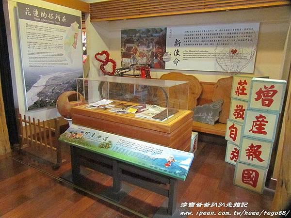 林田山林業文化園區 038.JPG