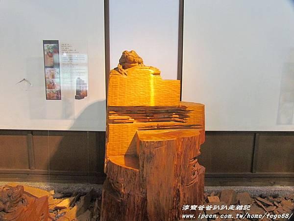 林田山林業文化園區 088.JPG