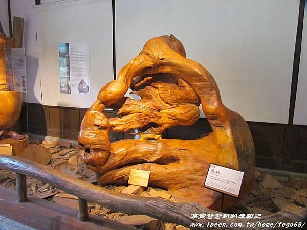 林田山林業文化園區 091.JPG