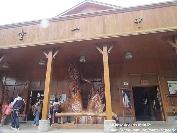 林田山林業文化園區 110.JPG