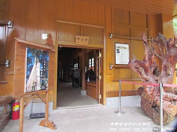 林田山林業文化園區 111.JPG
