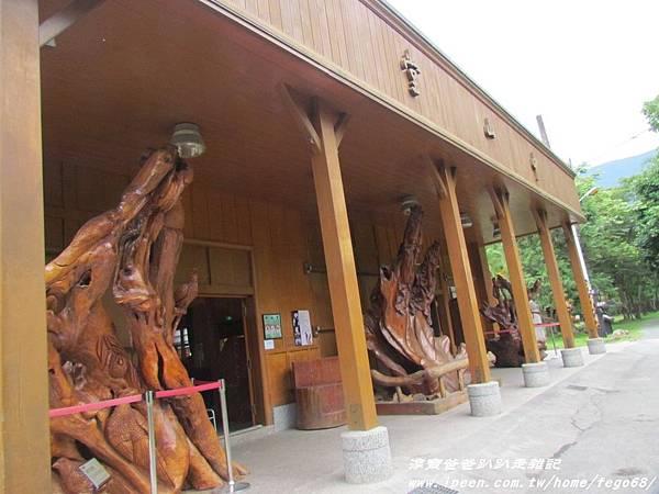 林田山林業文化園區 124.JPG