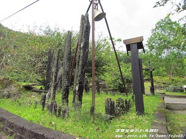 林田山林業文化園區 137.JPG