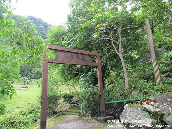 林田山林業文化園區 145.JPG