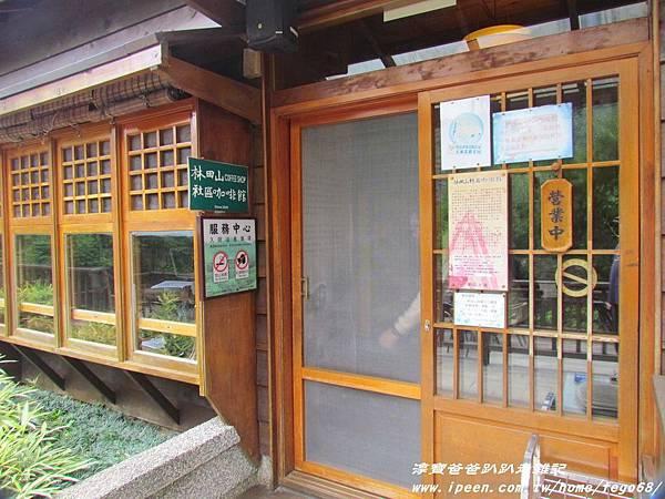 林田山林業文化園區 150.JPG