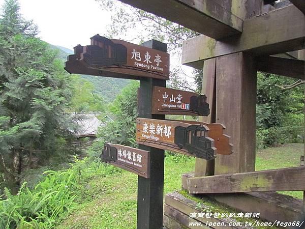 林田山林業文化園區 158.JPG