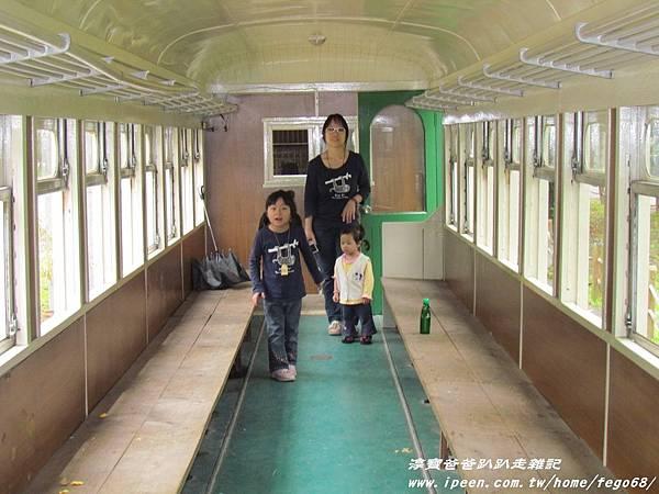 林田山林業文化園區 161.JPG