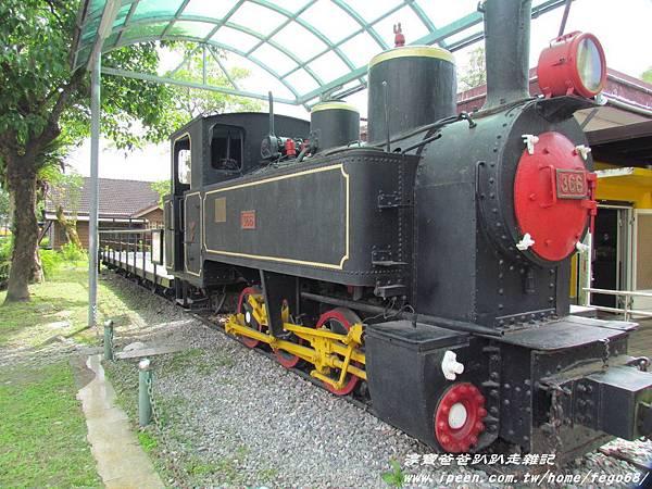 花蓮觀光糖廠 017.JPG
