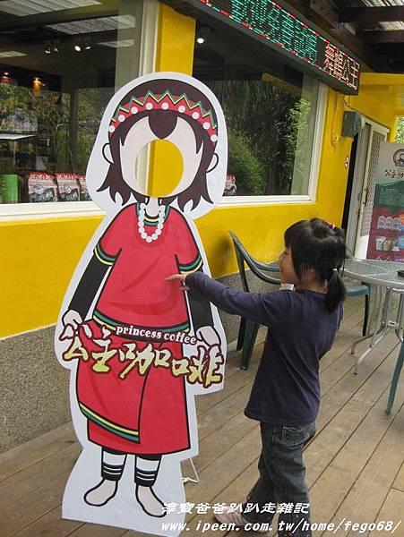 花蓮觀光糖廠 056.JPG
