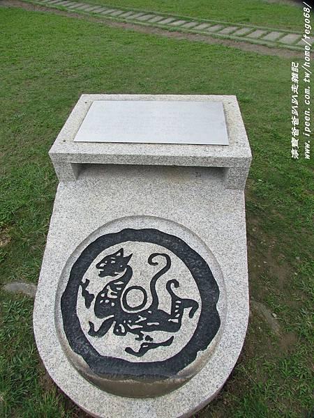 瑞穗北回歸線紀念碑 20.JPG