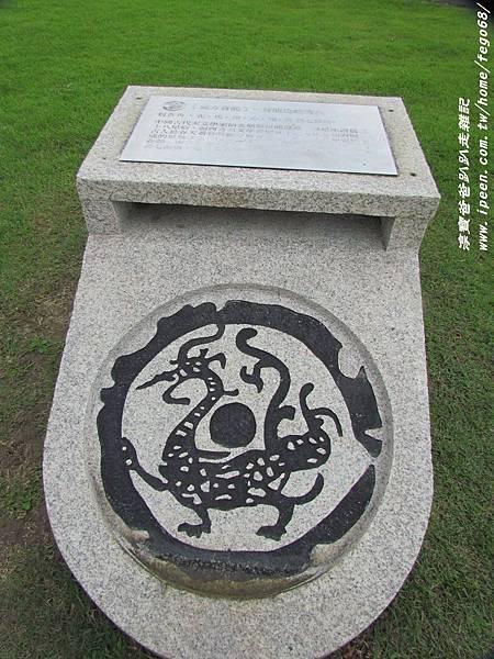 瑞穗北回歸線紀念碑 26.JPG