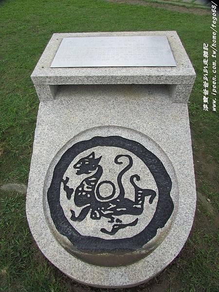瑞穗北回歸線紀念碑 30.JPG