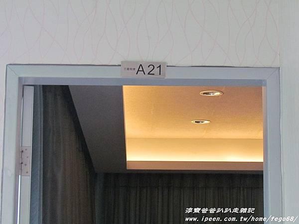 三星兩憶民宿 025.JPG