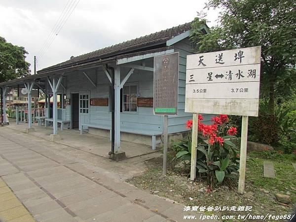 天送埤車站 04.JPG