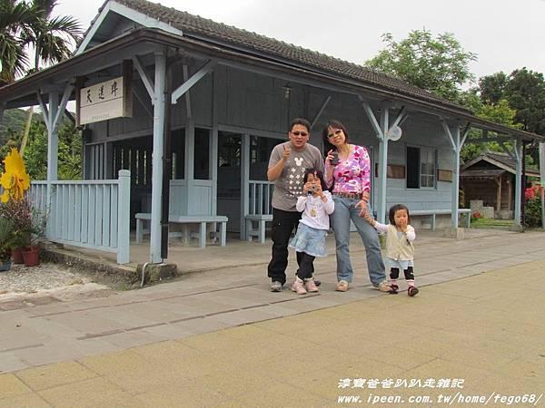 天送埤車站 13.JPG