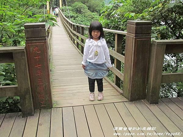 梅花湖 18.JPG
