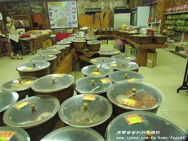 牛車陣蜜餞文化村 06.JPG
