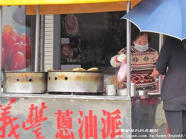 義豐蔥油餅 02.JPG
