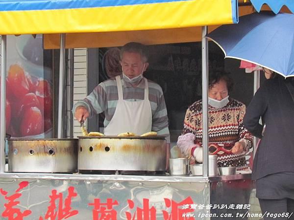 義豐蔥油餅 03.JPG