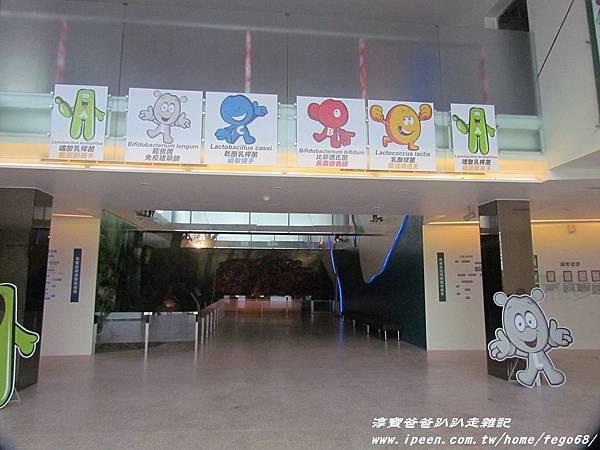 菌寶貝博物館 06.JPG