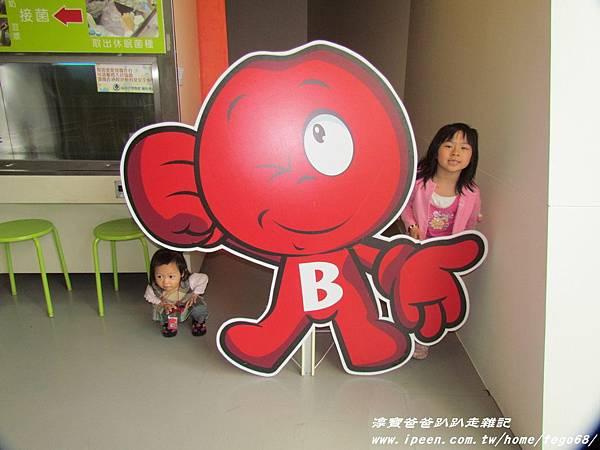 菌寶貝博物館 18.JPG