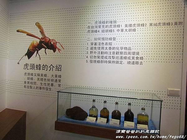 蜂采館養蜂人家 38.JPG