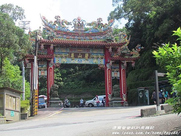 碧山嚴 白石湖吊橋04.JPG