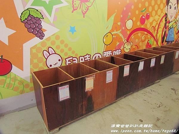 世界童玩王國園區009.JPG