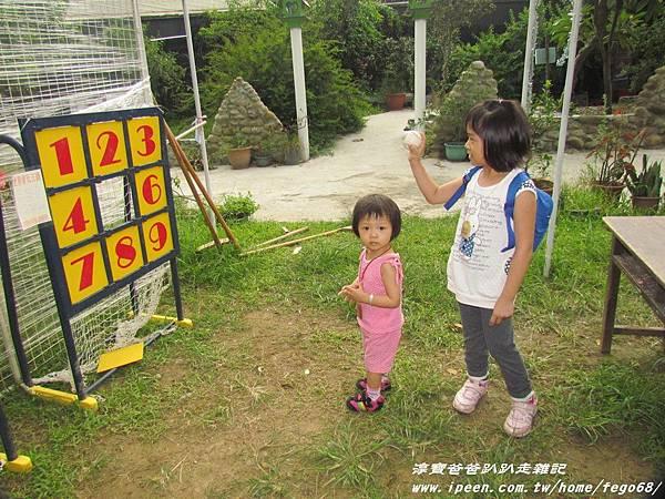 世界童玩王國園區019.JPG