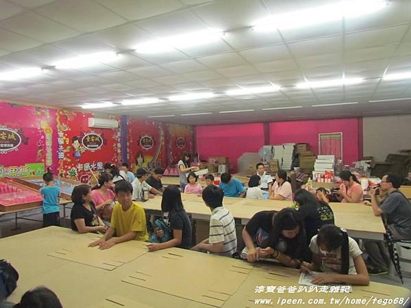 世界童玩王國園區024.JPG