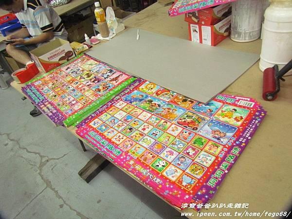 世界童玩王國園區029.JPG